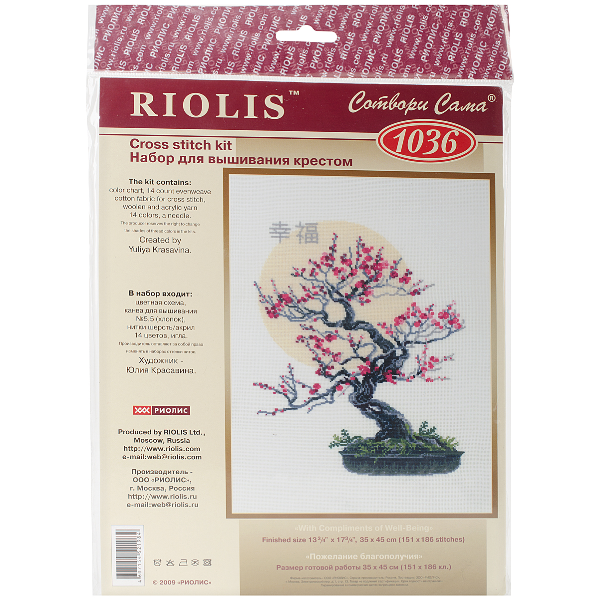 "RIOLIS Counted Cross Stitch Kit 13.75/""X17.75/""-Bonsai Sakura Wish Well Being 14"