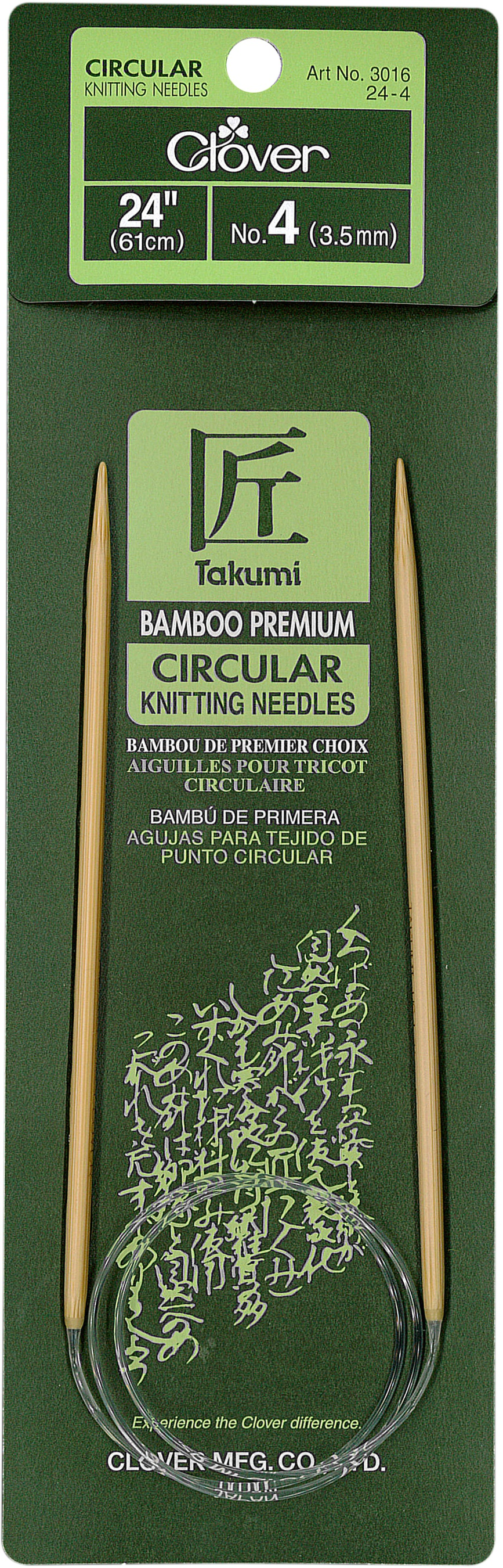 Takumi-Bamboo-Circular-Knitting-Needles-24-034-Size-4-3-5mm