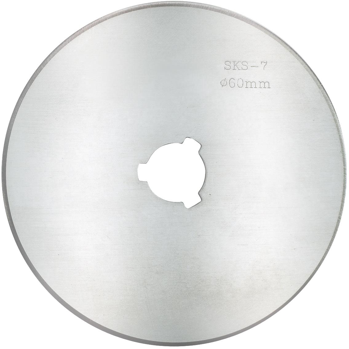 Rotary-Blade-Refill-60mm-1-Pkg
